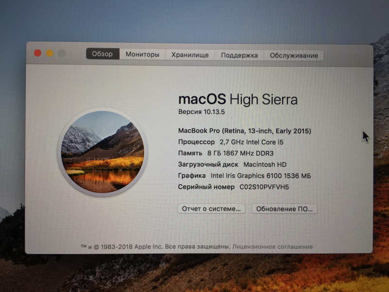 "Купить Macbook Pro 13"" A1502 Retina (Early 2015)"