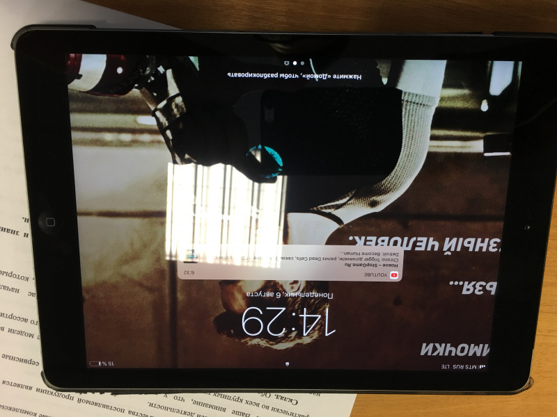 Купить iPad Air 16GB