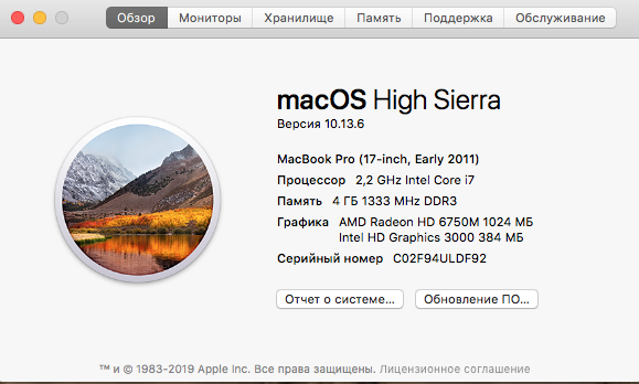 Купить Macbook 17""