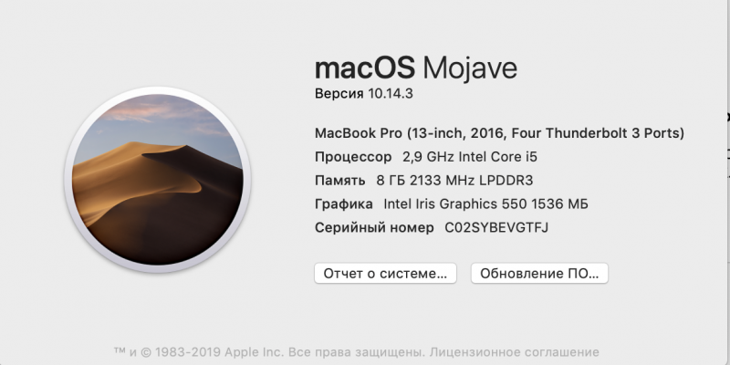 "Купить Macbook Pro 13"" A1706 Touch (Late 2016)"