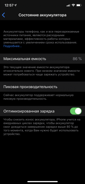 Купить iPhone X 256GB