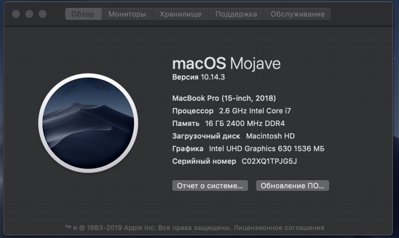 "Купить Macbook Pro 15"" A1707 Touch (Late 2016)"