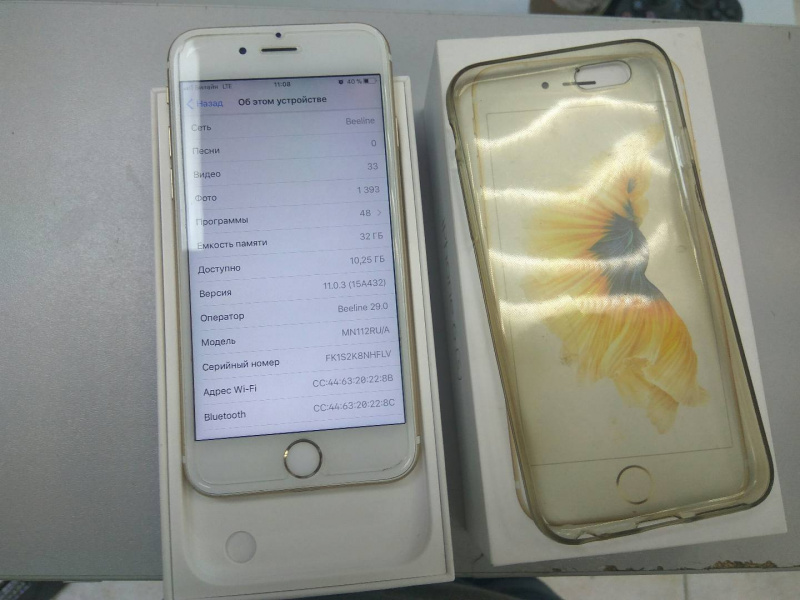 Купить iPhone 6s 32GB