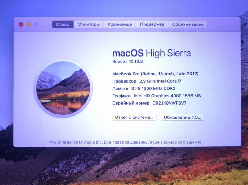 "Купить Macbook Pro 13"" A1425 Retina (Late 2012)"